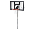 Lifetime Basketball System 50-Inch Shatter Guard Backboard Model 1084