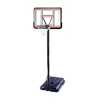 Lifetime Portable Basketball System 1269 Polycarbonate Fusion 44 Backboard