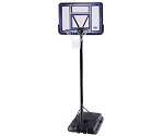 Portable Basketball System Lifetime 1270 42 In Acrylic Backboard Hoop