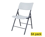 Lifetime Folding Chairs - 80263 White Granite Plastic Chair - 64 Pack