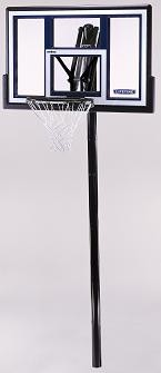 SO 1082 Lifetime In-Ground Black 50 inch Backboard Basketball System