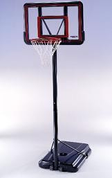 SO Lifetime 1239 Pro Court Portable with a 42 inch Acrylic Backboard