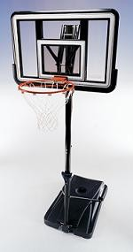 "SO Lifetime 1471 Transport® Portable Adjustable 44"" Acrylic Backboard"