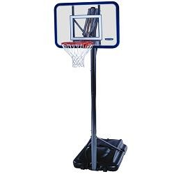 "SO Lifetime 41531 Portable XL 44"" Acrylic Hoop Goal Basketball System"