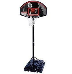 "SO Lifetime 51227 44"" Portable Hoop Goal Basketball System"