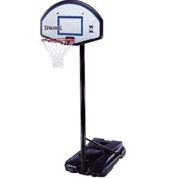 "SO Lifetime 51556B B-Stock Spalding 44"" Portable Basketball Hoop Goal"