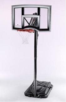 "Reebok Basketball Lifetime 51558 Shatter Guard 50"" Backboard Portable"