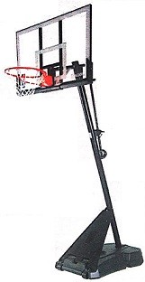 "Spalding Hercules 54"" Acrylic Portable Basketball System"