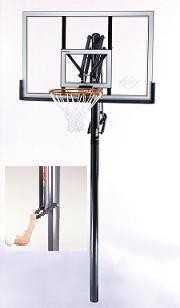 SO 71729 Lifetime 50 Inch In-Ground Basketball Hoop Goal System