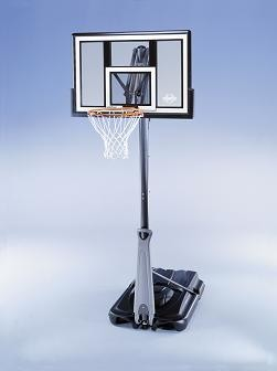 SO Lifetime 71922 WC Portable Navigator 48 Action Grip Basketball Hoop
