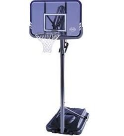 "SO Lifetime 71935 44"" Portable Hoop Goal Basketball System"