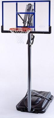 "SO Lifetime 71937 48"" Portable Hoop Goal Basketball System"