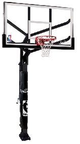 SO Spalding Arena View 86604HAP Basketball System 60 Acrylic Backboard