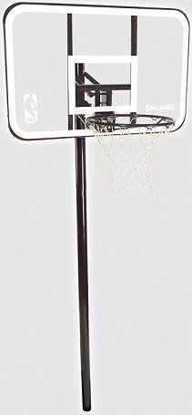XSO Huffy In-Ground Basketball System 88361 44 in Backboard Goal Hoop