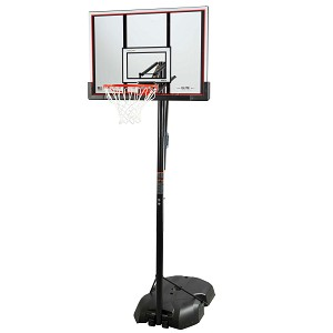 "90227 Lifetime 48"" Front Court Portable Basketball System"