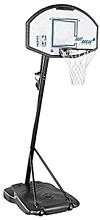"SO Huffy U9h244 Fast Break Portable 44"" Basketball System"