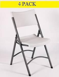 Plastic Folding Chairs - Atlas ACT-BM-003 Gray Color - 4 Pack