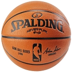 Spalding NEVERFLAT 28.5-inch Basketball 74871E Official Replica