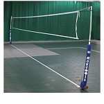 Mongoose 7900 Volleyball Kit