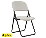 Lifetime Contour Folding Chairs 480072 Almond Loop Leg Chair 4 Pack
