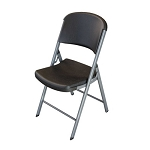 Lifetime Folding Chairs 80407 Black with Silver Frame 4 Pack