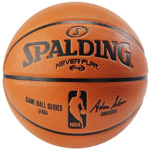 Spalding NEVERFLAT 29.5-inch Basketball 74872E Official Replica