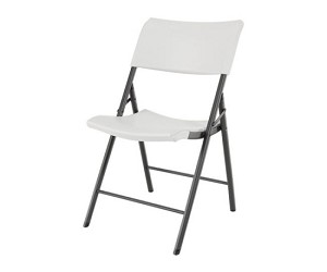 Lifetime Folding Chairs - 80190 Almond Colored Plastic Chairs - 4 Pack