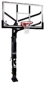 Spalding Arena View 86724hap Basketball 72-in Acrylic Backboard